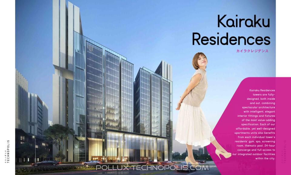 Apartemen Pollux Technopolis Karawang