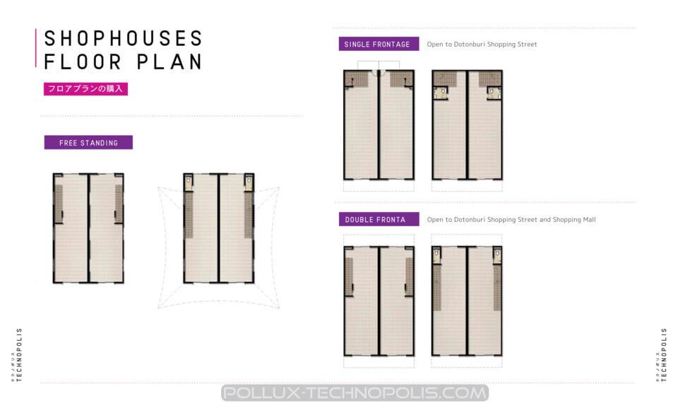 Ruko Pollux Karawang Floor Plan
